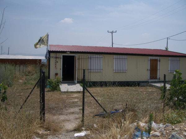 Πάσχα στο Κέντρο Προστασίας Ανηλίκων ΡΟΜ – 2007