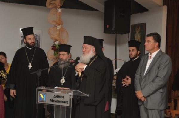 Επίσκεψη του Αρχιεπισκόπου Αθηνών και Πάσης Ελλάδος κ. Ιερωνύμου
