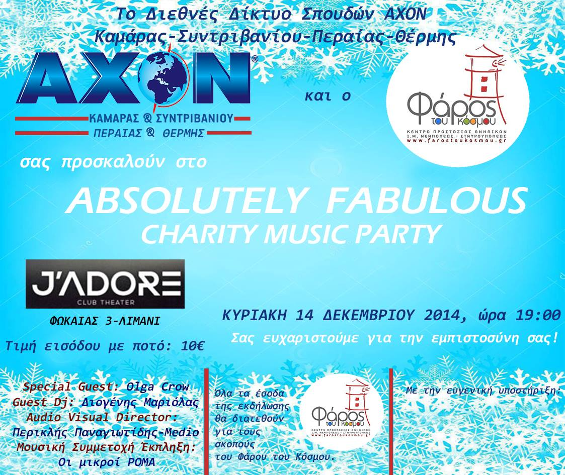 ABSOLUTELY FABULOUS CHARITY MUSIC PARTY