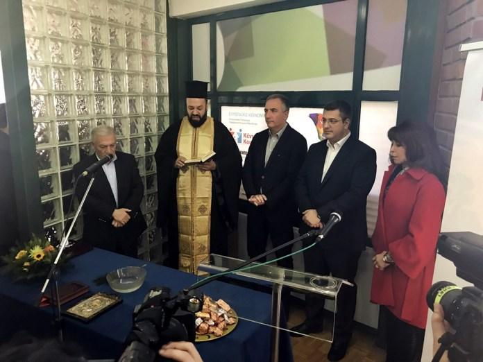 Άνοιξε τις πόρτες του το Κέντρο Κοινότητας – Παράρτημα Ρομά στον Δενδροπόταμο