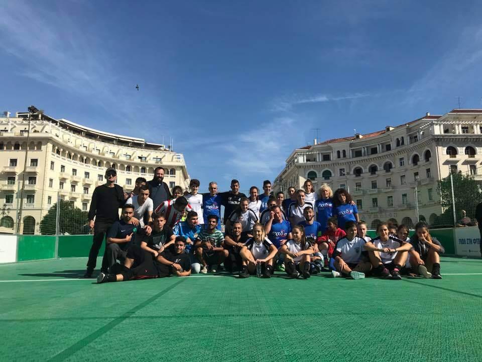 Τουρνουά Αγάπης Ποδοσφαίρου στην Αριστοτέλους