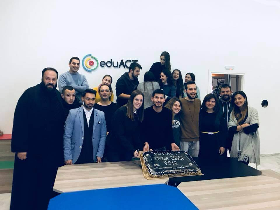 Read more about the article Κοπη βασιλοπιτας στην eduact