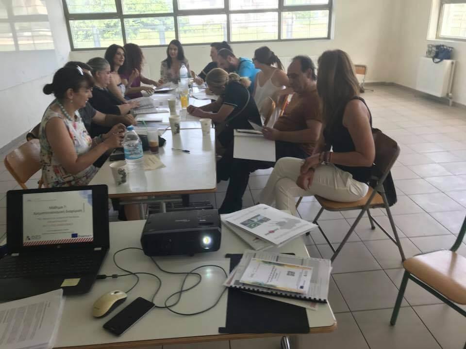 Δικτυο PAL για την υποστηριξη της επιχειρηματικοτητας των Ρομα