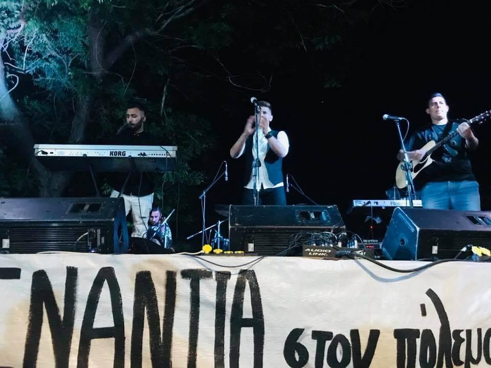 H «Faros music Band» στο «Αντιρατσιστικό Φεστιβάλ Θεσσαλονίκης»