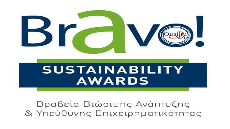 Ψηφίστε τις δράσεις του «Φάρου του κόσμου» στον θεσμό BRAVO!