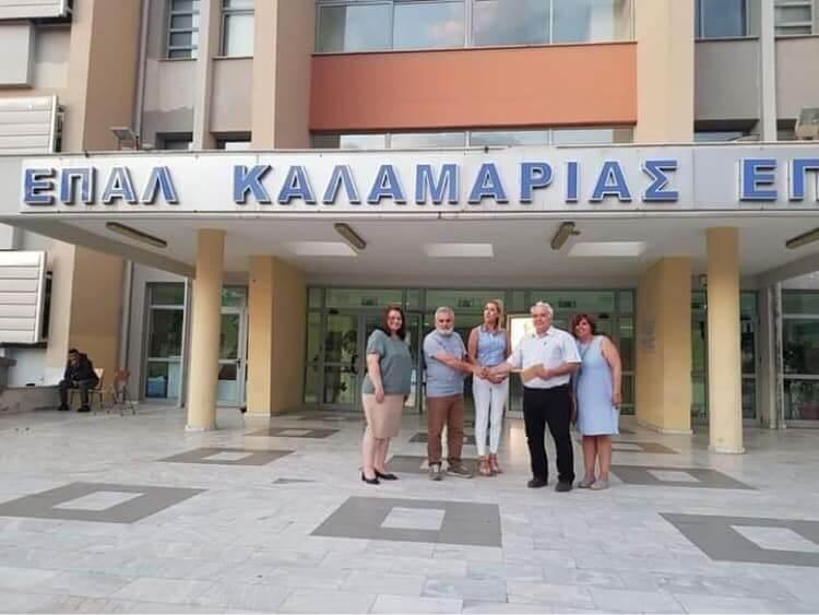 You are currently viewing Εσπερνό ΕΠΑΛ Καλαμαριας για το Φάρο