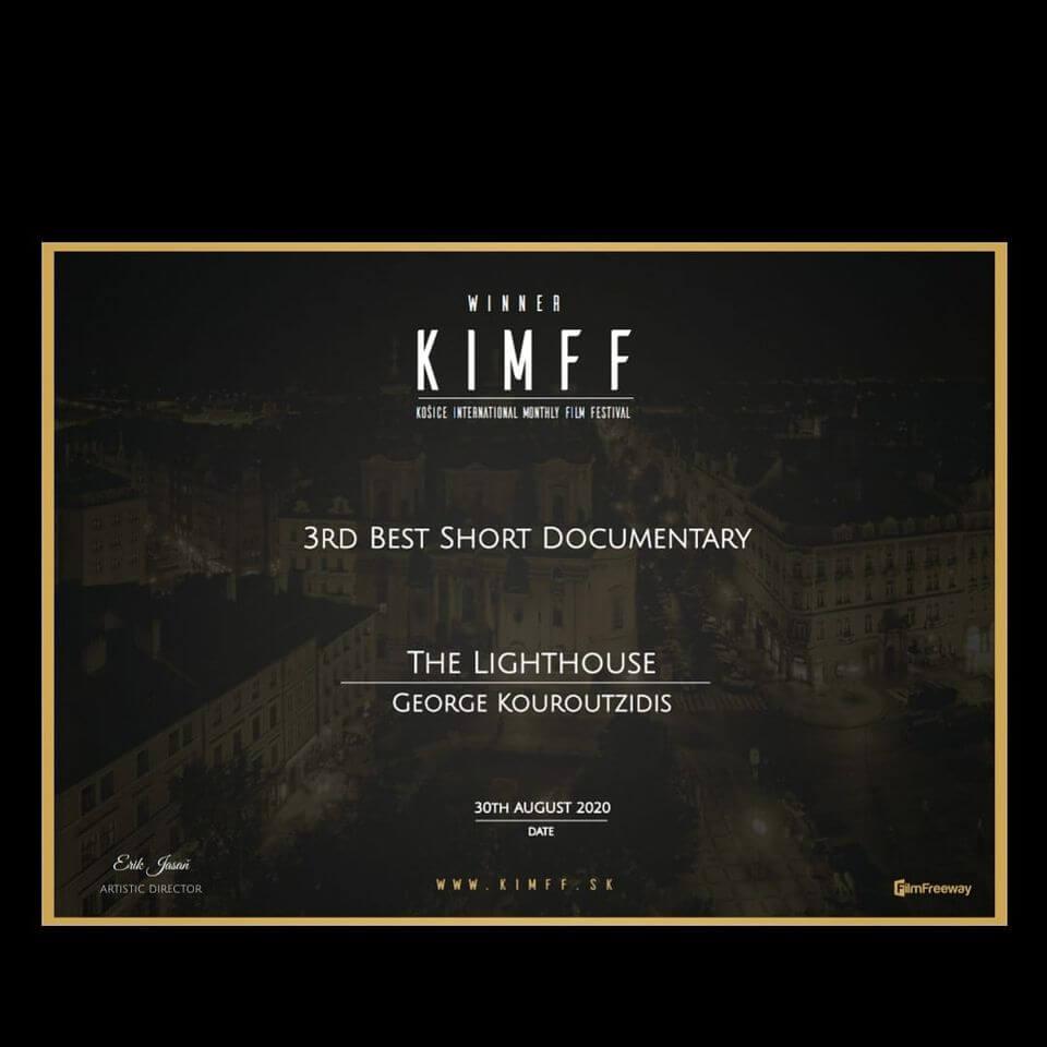 3ο Βραβείο Καλύτερου Ντοκιμαντέρ Μικρού Μήκους στο Košice International Monthly Film Festival για την ταινία Φάρος!